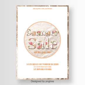 五颜六色的海报与夏天销售字体