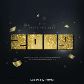 黑金商务豪华新简约风格2019字体设计