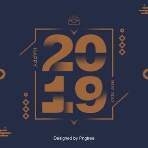 执行豪华新简约风格2019年字体设计