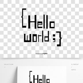hello world黑色方形手繪字體