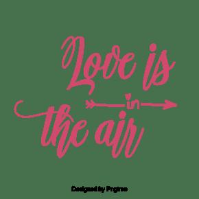 爱就在空气里情人节告白标题字体设计