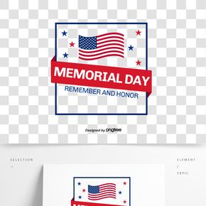 美國亡將士紀念日字體設計