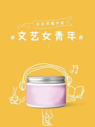 <i>淘</i><i>宝</i><i>背</i><i>景</i><i>图</i>banner