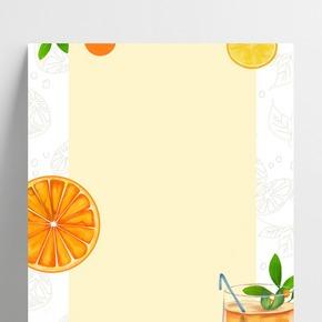 夏日降溫橙子底紋背景素材