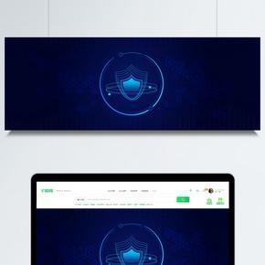 藍色科技網絡安全護盾