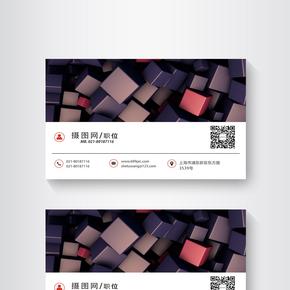 商务大气立体方块名片设计