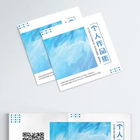 现代简约蓝色个人作品集画册封面