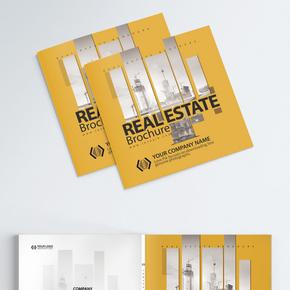 房地產類宣傳畫冊封面