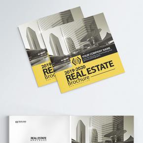 房地產行業宣傳畫冊封面