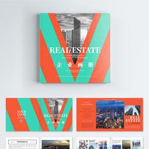 創意彩色企業商務方形撞色畫冊整套