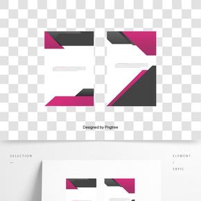 企業宣傳冊封面設計