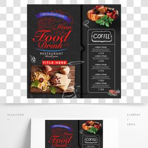 創意菜單設計