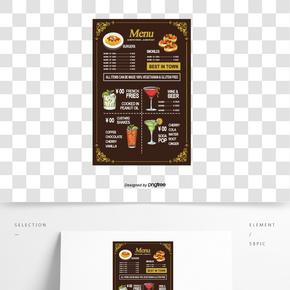 矢量餐廳菜單