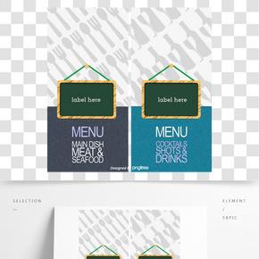 矢量菜單設計酒店
