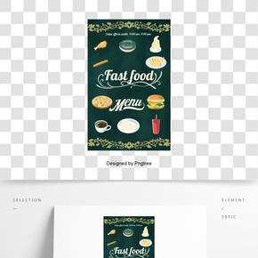 矢量菜單設計