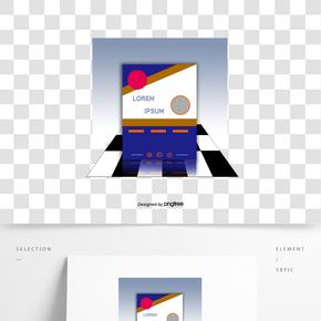 矢量創意商業海報素材