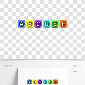 扁方形字母設計