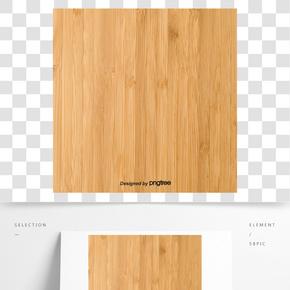 溫暖的木紋理背景