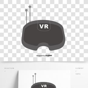 頭戴式虛擬現實眼鏡