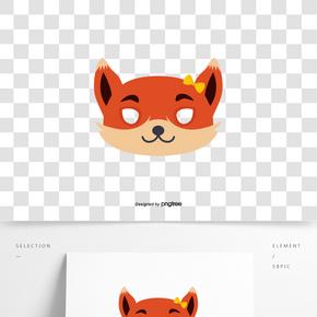 矢量火狐狸