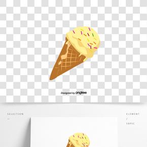 嬰兒冰淇淋