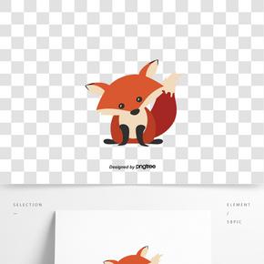 可爱的弯头狐狸