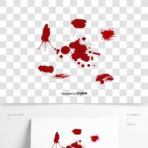 流動的,漸進的血液
