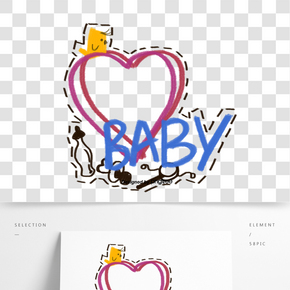 矢量手繪嬰兒愛邊框