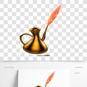 阿拉丁的燈火焰