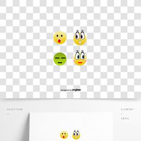 黃色表情符號