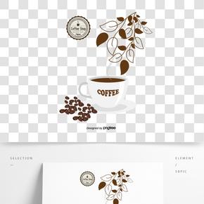 咖啡杯廣告