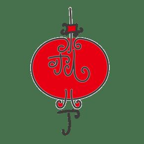 中秋节灯笼样式艺术字体千库网原创下载