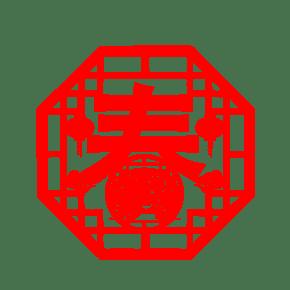 春字春节剪纸福字猪年2019边框