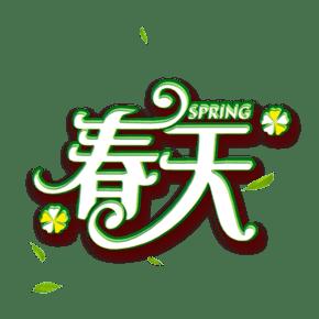 春天字体绿白结合使用艺术字