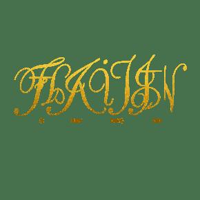 私人订制金色创意典雅艺术字体