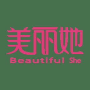 粉色系适用女生的字体
