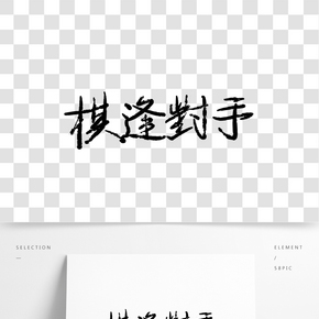 圍棋社團新生招生商業海報