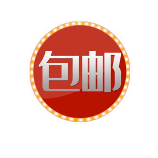 三角紅色人氣<i>淘</i><i>寶</i><i>包</i><i>郵</i><i>素</i><i>材</i>