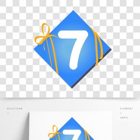 創意裝飾彩色手繪線條海報設計數字7
