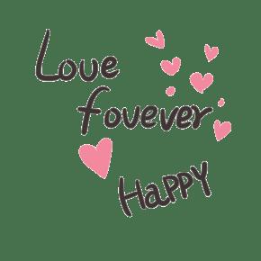 爱情永远开心地在一起字体