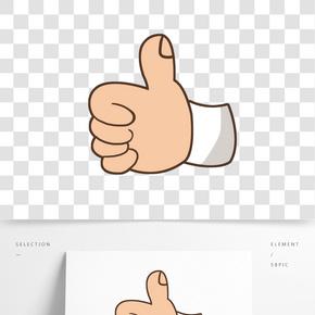 點贊夸獎豎大拇指矢量圖標免摳圖