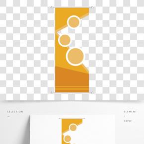 黃色招生模板設計
