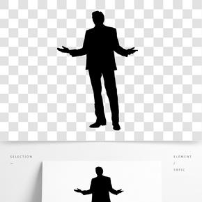 卡通裝飾人物剪影企業文化裝飾