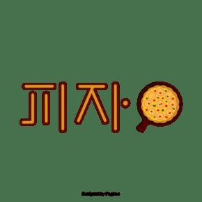 汉字字体的设计?
