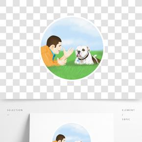 寵物美容插畫矢量素材下載,