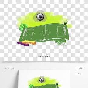排球比賽海報設計