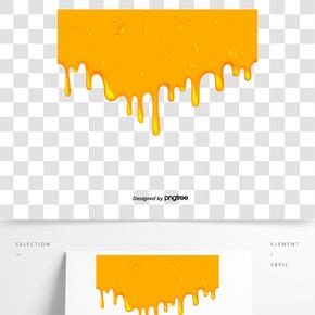 黃色手繪流動蜂蜜元素