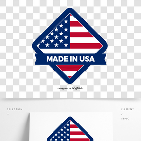 方形復古美國制造商標設計