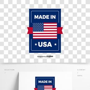 藍色復古美國制造商標設計