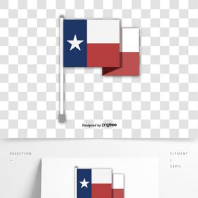扁平折疊旗桿德克薩斯州州旗